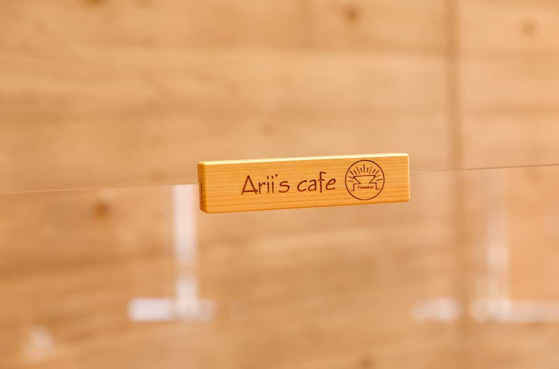 岡山県産木材を利用した家具づくり